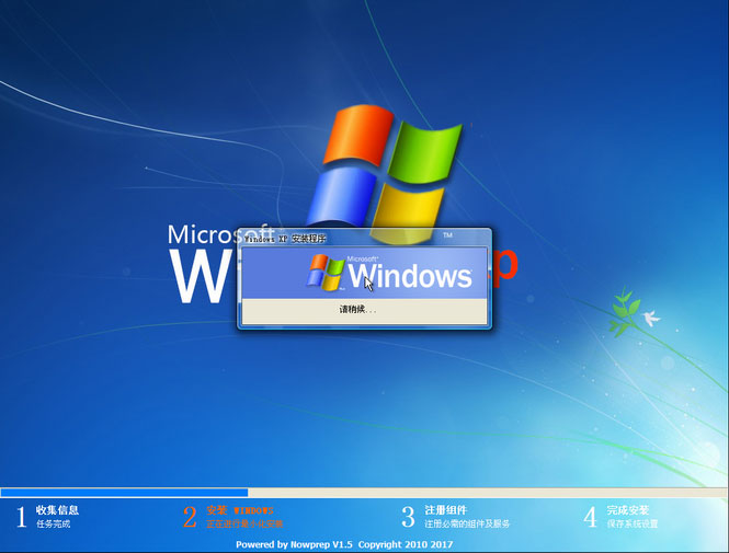 番茄花园Ghost XP SP3精选纯净版V2019.08,系统,软件,安装,建筑PC论坛,2