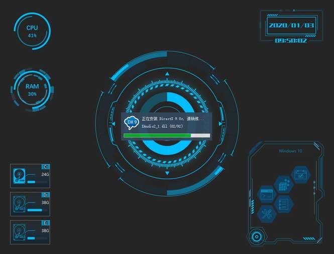 番茄花园Ghost Win10 x64位精选纯净版V2021.05 win软件下载区,预览图1