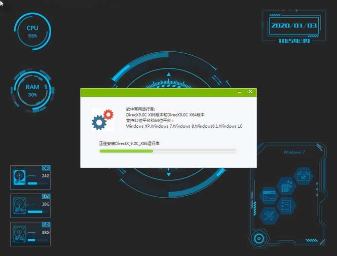 綠茶Ghost Win7 x32位精選純凈版V2020.01,系統,集成,安裝,Microsoft,一鍵,Redistributable,建筑PC論壇,1