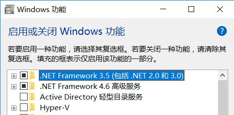 Windows10系统vmware workstation与device/credential不兼容的解决方法